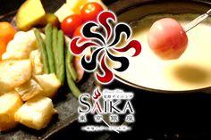 SAIKA ~味噌とチーズのお店~   サイカ 銀座店