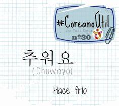 Korean Words Learning, Korean Language Learning, Korean Phrases, Korean Quotes, How To Speak Korean, Learn Korean, Learn Hangul, Korean Writing, Korean Lessons