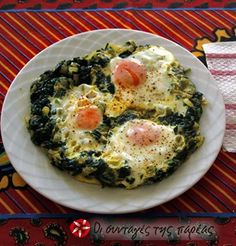 Vegetarian Recipes, Cooking Recipes, Sausage And Egg, Greek Recipes, I Am Awesome, Clean Eating, Brunch, Food And Drink, Eggs