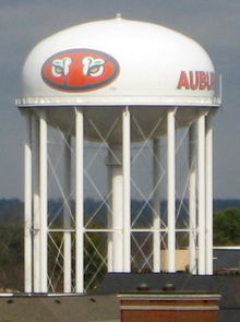 Auburn water tower - Seeing this just makes me happy.