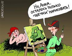 <h4>Анекдоты про Чапаева и Петьку</h4>