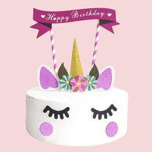 Unicorn Cake Topper - Happy Birthday Cake Decoration for Kids Birthday Party, Wedding, Baby Shower Happy Birthday Cake Topper, Happy Birthday Candles, Happy Birthday Parties, Birthday Ideas, Rainbow Birthday Decorations, Unicorn Cake Decorations, Baby Shower, Unicorn Cake Topper, Unicorn Cakes