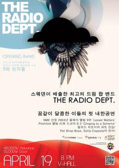 THE RADIO DEPT(labrador records) 2011.4.19