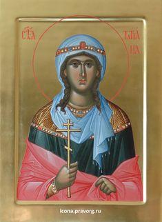 Raphael Angel, Archangel Raphael, Byzantine Icons, Byzantine Art, Roman Mythology, Greek Mythology, Painting Studio, Albrecht Durer, Orthodox Icons