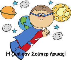 Superhero Border Clipart - Clipart Suggest Superman Clipart, Superhero Kids, School Clipart, Our Solar System, Dyslexia, Kindergarten Classroom, Art Background, Teaching Kids, Art Images