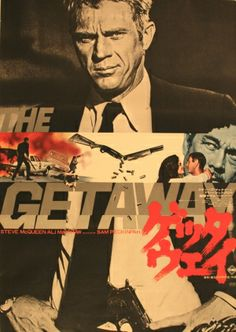 The Getaway, 1972 - original vintage movie poster starring Steve McQueen listed on AntikBar.co.uk