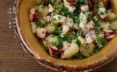 タコとジャガイモのサラダのレシピ・作り方 | 暮らし上手