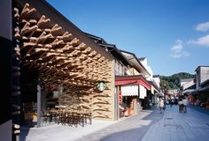 Starbucks Coffee at Dazaifutenmangu Omotesando | kengo kuma and associates