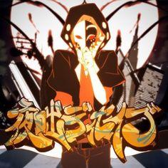 Kagerou Project - Shuuya Kano (鹿野 修哉) - Night Tales Deceive (夜咄ディセイブ)