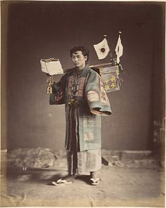 Newsman Shinichi Suzuki (Japanese, 1835–1919) Date: 1870s Medium: Albumen silver print from glass negative
