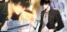 Jiang Shi, Under The Moon, K Project, Diabolik Lovers, Anime Stuff, Novels, Manga, Games, Boys