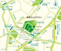 公共交通機関でお越しの方 | アクセス | 東京ミッドタウン