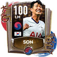 Best Football Players, Soccer Players, Fifa Card, Fifa Online, Tottenham Football, Football Tricks, Fifa Games, Player Card, Fifa 20