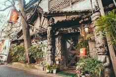 SABOURU | Listings | 100 Tokyo