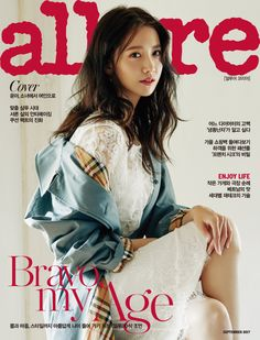 SNSD's Yoona  for Allure Korea September 2017. Photographed by Kim Yeong Jun