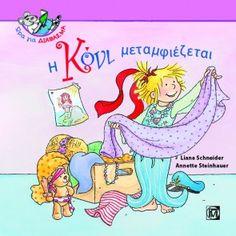 Η Κόνι μεταμφιέζεται/Ώρα για διάβασμα Horror, Family Guy, Comics, Books, Fictional Characters, Band, Schneider, Products, Picture Books For Children