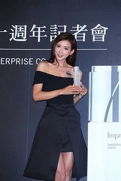 Model and actress Lin Chi-ling attends a commercial activity of Kanebo Impress on March 2016 in Taipei, Taiwan of China. Get premium, high resolution news photos at Getty Images Lin Chi Ling, Kanebo, Chinese Actress, Reese Witherspoon, Japanese Girl, Strapless Dress, Beautiful Women, Actresses, Photos