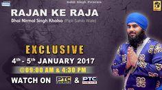 Watch Exclusive Rajan Ke Raja Of Bhai Nirmal SIngh Khalsa (Pipli Sahib Wale) on 4th - 5th January @ 9:00am & 04:30pm 2016 only on PTC Punjabi & PTC News Facebook - https://www.facebook.com/nirmolakgurbaniofficial/ Twitter - https://twitter.com/GurbaniNirmolak Downlaod The Mobile Application For 24 x 7 free gurbani kirtan - Playstore - https://play.google.com/store/apps/details?id=com.init.nirmolak&hl=en App Store - https://itunes.apple.com/us/app/nirmolak-gurbani/id1084234941?mt=8