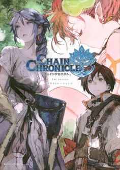 A TV anime adaptation of the mobile game Chain Chronicle.