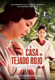 """#cartel de """"La casa del tejado rojo"""": #película japonesa, lenta... y deliciosa"""