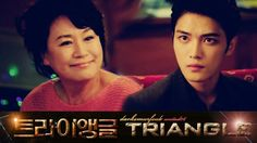 트라이앵글 / Triangle [episode 16] #episodebanners #darksmurfsubs #kdrama #korean #drama #DSSgfxteam UNITED06