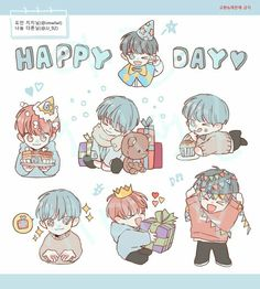 Exo Stickers, Ariana Grande Photos, Kpop Fanart, Chanyeol, Seokjin, Chibi, Fan Art, Cartoon, Sd