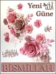 Haram ve Helal Islamic Quotes, Quran, Allah, Rose, Flowers, Plants, Inspiration, Holidays, Good Morning Wishes