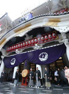 Kabuki-za in Ginza,Tokyo,Japan 歌舞伎座「一番太鼓の儀」 東京