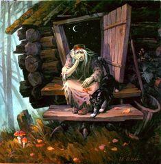 Дмитрий Маколкин. Баба Яга, персонаж русских сказок, уходящий корнями в древнеславянскую мифологию.
