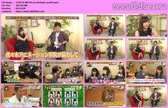 バラエティ番組170216 HKT48のおでかけ #204.mp4   (HKT48) HKT48のおでかけ! (HKT48 no Odekake!) ep204 170216 ALFAFILE170216.HKT48.no.Odekake.#204.rar ALFAFILE Note : AKB48MA.com Please Update Bookmark our Pemanent Site of AKB劇場 ! Thanks. HOW TO APPRECIATE ? ほんの少し笑顔 ! If You Like Then Share Us on Facebook Google Plus Twitter ! Recomended for High Speed Download Buy a Premium Through Our Links ! Keep Support How To Support ! Again Thanks For Visiting . Have a Nice DAY ! i Just Say To You 人生を楽しみます !  2017 720P…