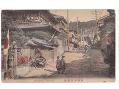 Vintage Postcard Japan Maruyama Nagasaki Japan Street Scene