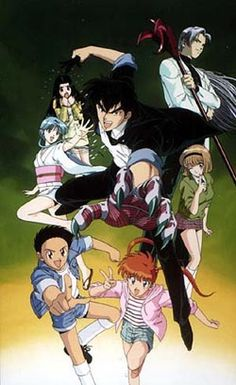 Jigoku Sensei Nube 地獄先生ぬ〜べ〜 1996 Lulu Quotes, Kyo Kara Maoh, Good Luck Girl, Free Eternal Summer, Ninja Girl, Deadman Wonderland, Amaterasu, And So The Adventure Begins, Anime Figures