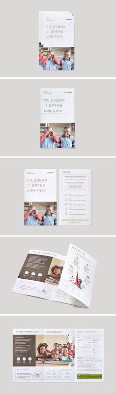 굿네이버스_카메룬아동 결연DM Leaflet Design, Print Layout, Book Layout, Line Design, Brochure Design, Editorial Design, Catholic, Design Inspiration, Branding