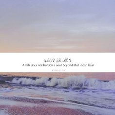 40 Islamic Quotes about Sadness & How Islam Deals with Sadness Beautiful Islamic Quotes, Beautiful Prayers, Islamic Inspirational Quotes, Allah Quotes, Muslim Quotes, Religious Quotes, Hadith, Alhamdulillah, Sad Quotes