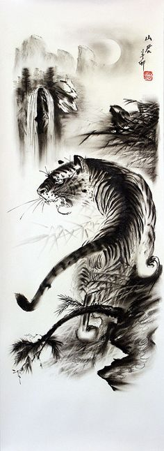 Chinese Tiger Art | Black & White Tiger Drawing