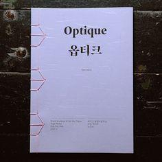 한글+라틴 글꼴, 옵티크(Optique) :: 텀블벅