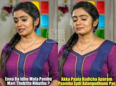 Tamil actress amazed by big cock Adult Dirty Jokes, Funny Adult Memes, Funny Memes Images, Funny Jokes For Adults, South Indian Actress Hot, Indian Actress Hot Pics, Beautiful Girl Indian, Most Beautiful Indian Actress, Hot Actresses