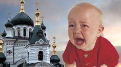 РПЦ НАСИЛУЕТ ДЕТЕЙ! (18+)