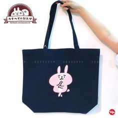 P助與兔兔 Kanahei - 刺繡布袋 (深藍色兔兔托臉款)