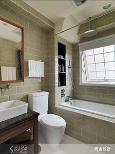 Are you currently thinking about renovating your bathroom? Are you having a difficult time coming up with ideas? Believe it or not, but there are tons of creative things that you can do to make you… Bathroom Renos, Bathroom Renovations, Master Bathroom, Bathroom Ideas, Subway Tile Showers, Subway Tiles, Modern Baths, Best Bath, Bath Design