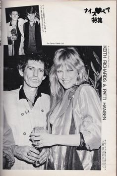 Keith Richards and Patti Hansen - Dating, Gossip, News, Photos Relationship Timeline, Patti Hansen, Rollin Stones, Hansen Is, Stone World, Dark Eyes, Keith Richards, Blonde Color, Kid Names