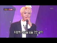 뮤직뱅크 Music Bank - Decalcomanie(원곡: 마마무) - 세븐틴.20170630 - YouTube
