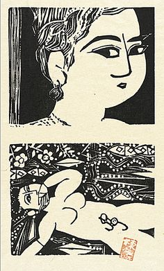 Ohkubi/ Fukkyo, Munakata Shiko, 1958