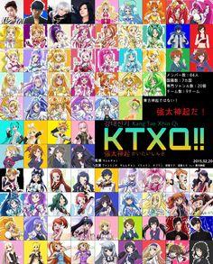 ファン小説<强太神起(かいたいしんき)>の映画のポスターのバージョンを日本語に翻訳したものです。 Fan fiction <KTXQ> Movie Poster version's Japanese translated version.