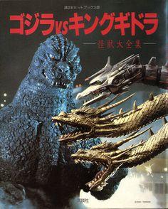 Godzilla vs King Ghidrah Japanese Monster SF Movie Guide Pictorial Book 1991, via Etsy.