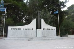 National Resistance Statue
