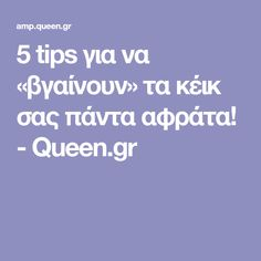 5 tips για να «βγαίνουν» τα κέικ σας πάντα αφράτα! - Queen.gr Kitchen Measurements, Tips, Recipes, Cakes, Cake Makers, Kuchen, Cake, Ripped Recipes, Torte