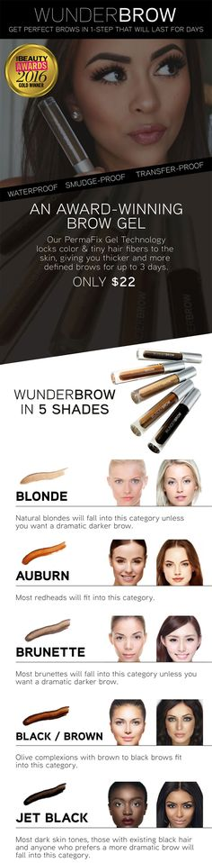 WUNDERBROW   Semi Permanent Eyebrows in Under 2 Minutes
