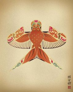 BIRD and GOLDFISH Kite Print 8 x 10 by AfrochaDesign on Etsy, $22.00