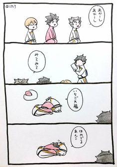 みてみて / Twitter Haikyuu Funny, Haikyuu Anime, Baby Crows, Bokuto Koutarou, Karasuno, Funny Moments, Snoopy, Fandoms, Manga